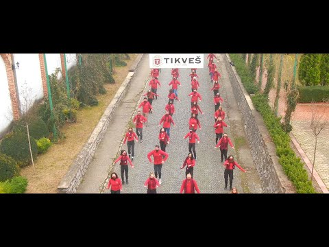 #jerusalemadancechallenge #winetourism #tikveswinery In the light of this great day, St. Tryphon, while vineyards are pruned with wishes for а fruitful wine year, we decided to transmit our noble message, while dancing in the rhythm of love and unity as part of the world dance challenge Jerusalema. Enjoy our wine story, and feel our passion for life and wine! In times like these, we are hoping for and toasting to a happier future. Cheers! ***Follow us:https://www.tikves.com.mkhttps://www.facebook.com/TikvesWineryhttps://www.instagram.com/tikveswinery/https://www.linkedin.com/company/tikves-winery/Music: Master KG - Jerusalema [Feat. Nomcebo]